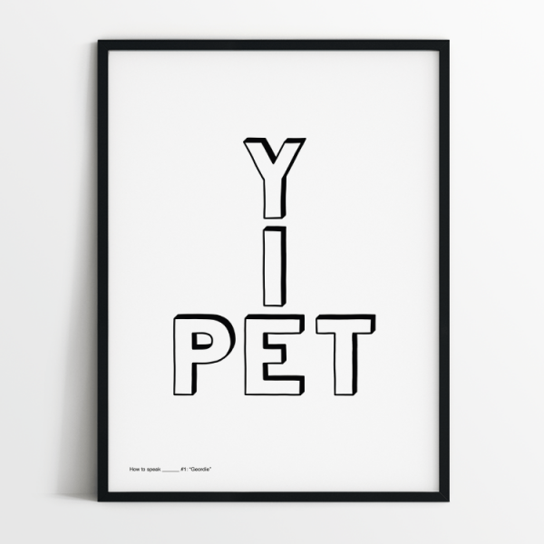 How to speak Geordie print in black frame