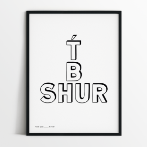 How to speak Irish print in black frame